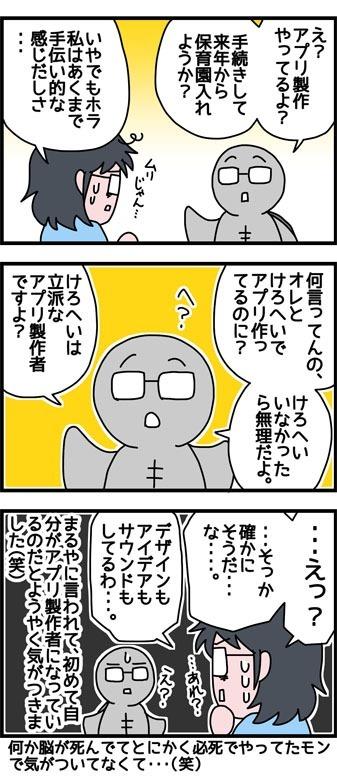 2017_119_2
