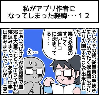 2017_120_1