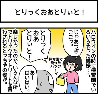 2017_122_1
