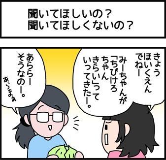 2017_123_1