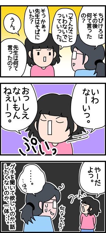 2017_123_2