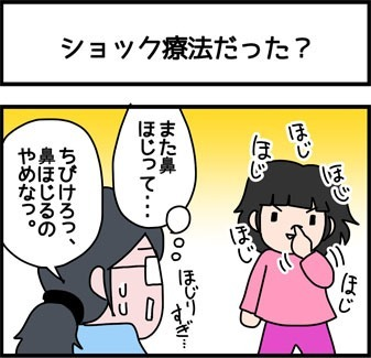 2017_124_1