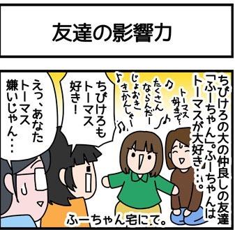 2017_125_1