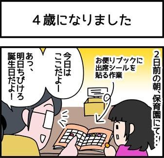 2017_126_1