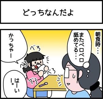 2017_130_1