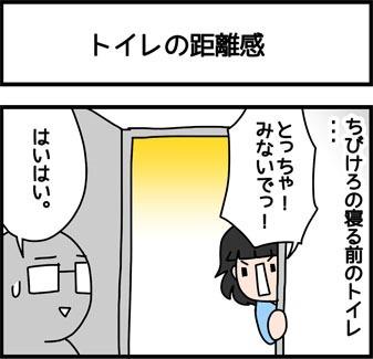 2017_131_1