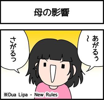 2017_133_1