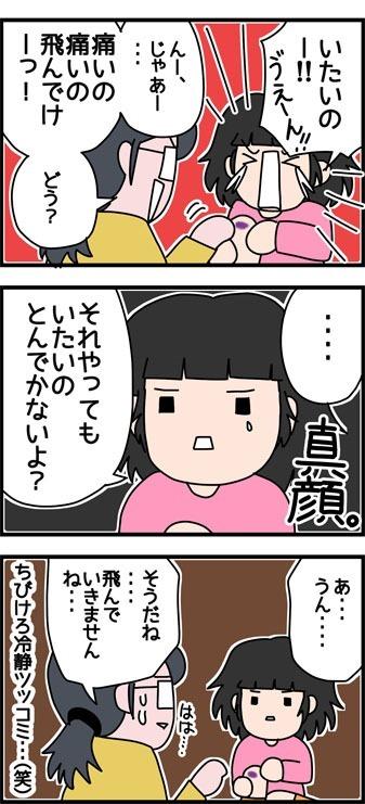 2017_134_2
