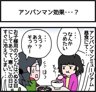 2017_135_1