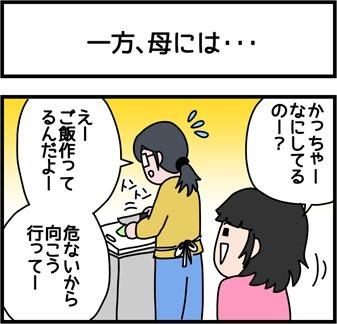 2017_137_1ー