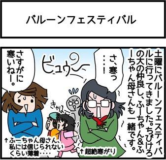 2017_138_1