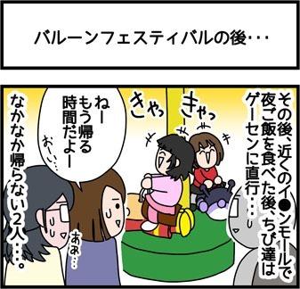 2017_139_1