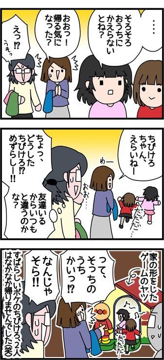 2017_139_2