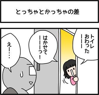 2017_140_1