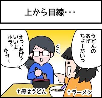 2017_141_1