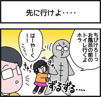2017_142_1
