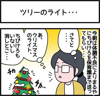 2017_143_1