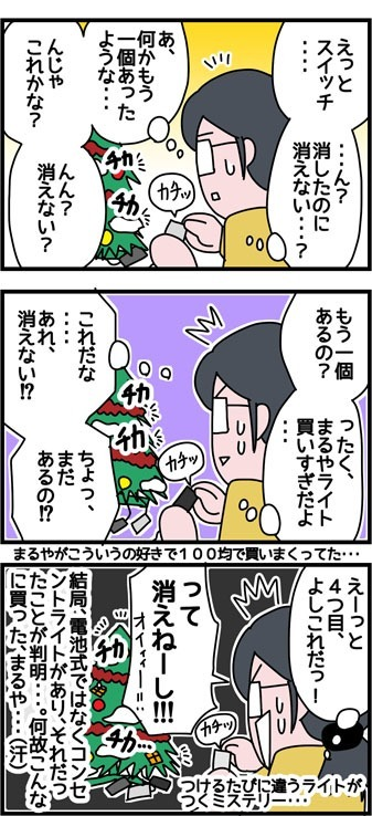 2017_143_2