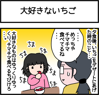 2017_148_1