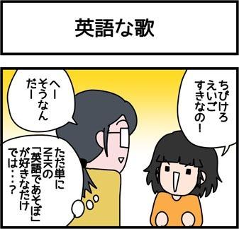 2017_150_1