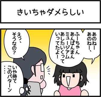 2017_153_1