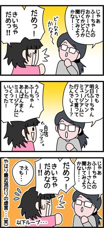 2017_153_2