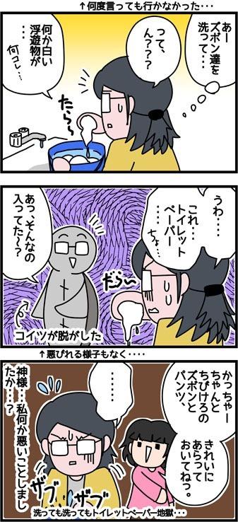 2017_154_2