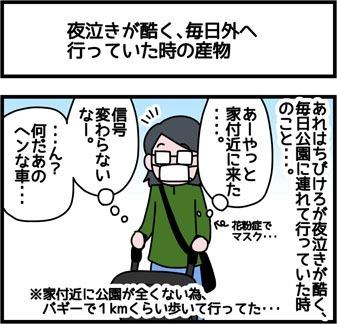 2017_155_1