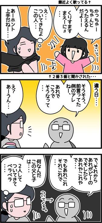 2017_156_2
