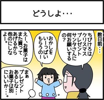 2017_162_1