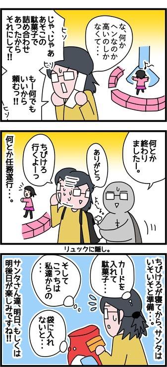 2017_163_2