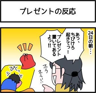 2017_164_1