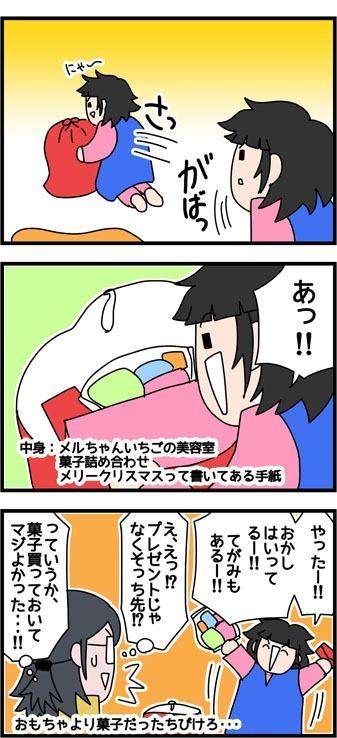 2017_164_2