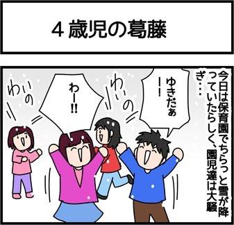 2017_166_1
