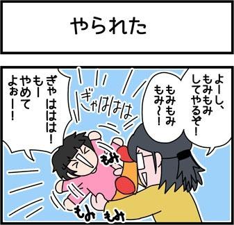 2017_167_1