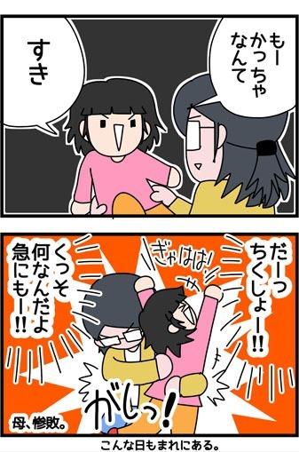 2017_167_2
