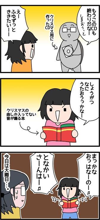 2017_168_2