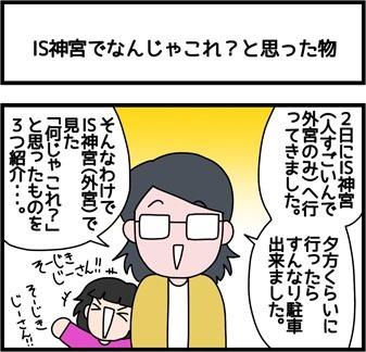 2017_170_1