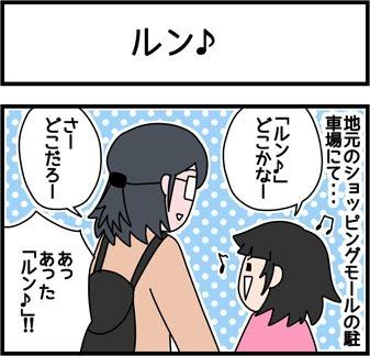 2017_176_1