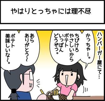 2017_273_1