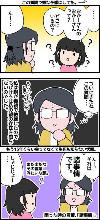 2018_180_1_2