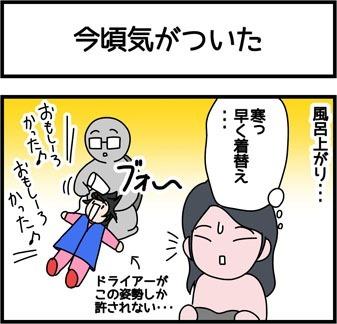 2018_188_1