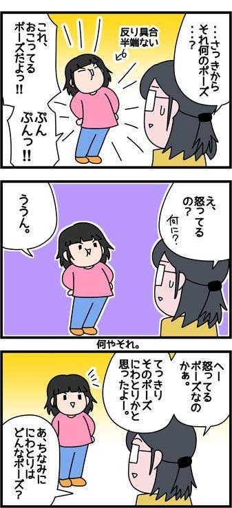 2018_1951_2