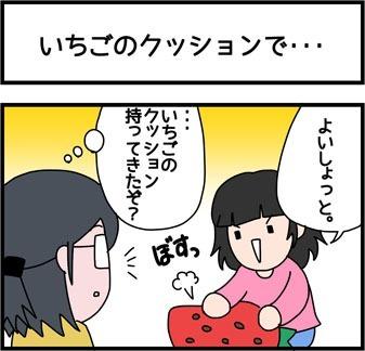 2018_199_1
