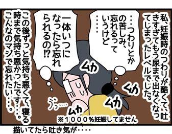 2018_215_2