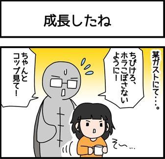 2018_220_1