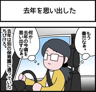 2018_224_1
