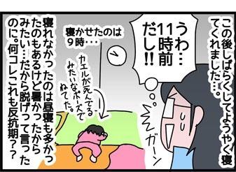 2018_230_2