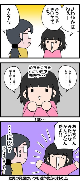 2018_232_2ー