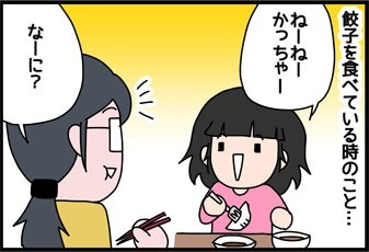 2018_235_1